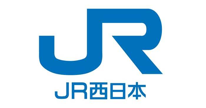 JR西日本への転職