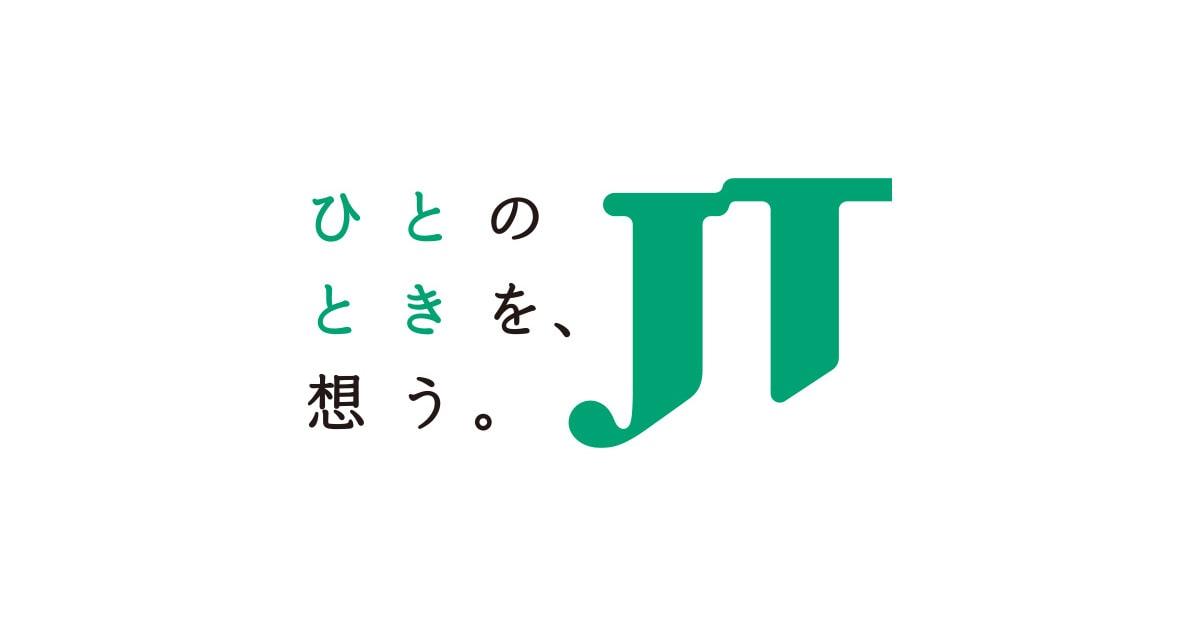 JTへの転職