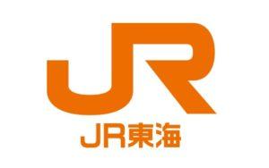 JR東海への転職