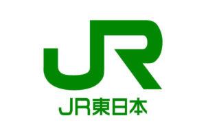 JR東日本への転職